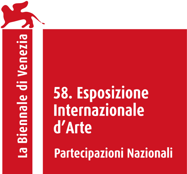 logo-58EIA-PartNaz_RGB.jpg